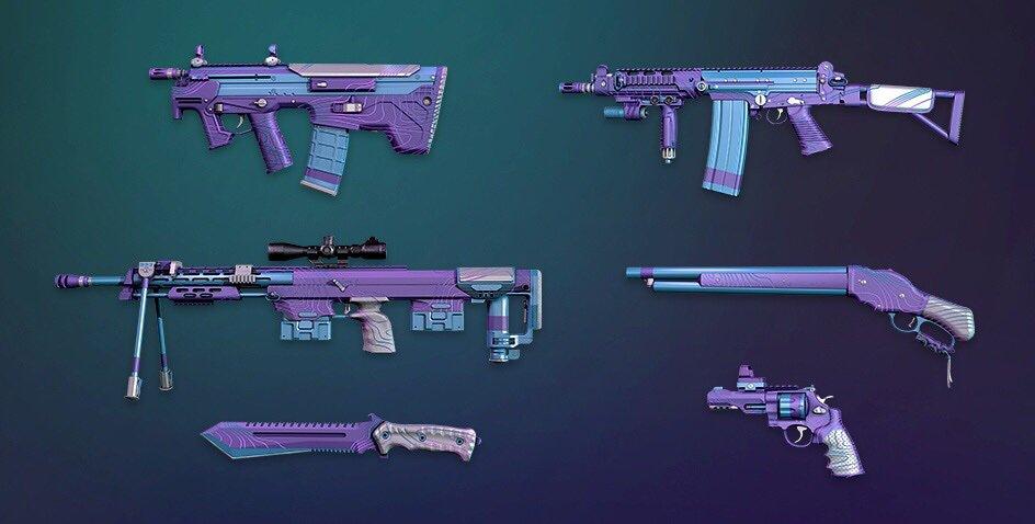 оружие серии эфир достижения